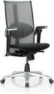<p>The most popular chair in this range. A superbly designed, beautiful, fully adjustable and extremely comfortable chair.</p>